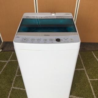 ☆まとめて値引き☆2018年 Haier 4.5kg 洗濯機☆分...