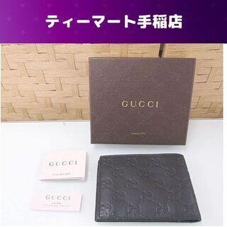 美品 グッチ 二つ折り財布 ブラック レザー 150403…