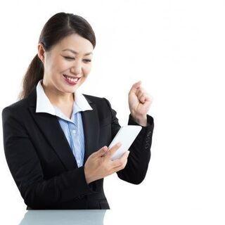 携帯ショップ内でのスマホ説明・販売【上福岡エリア】