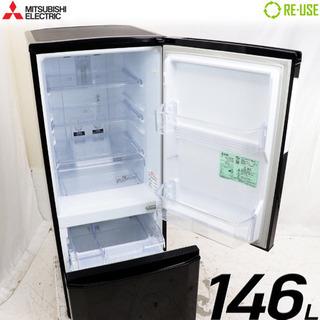 ② ※値下げしました!三菱 冷蔵庫