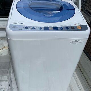 【受付中】パナソニック 洗濯機 5kg NA-FS50H2