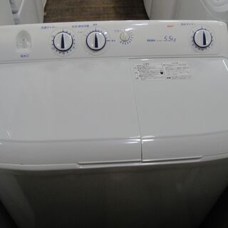 Haier ハイアール 二槽式洗濯機 JW-W55E 2017年...