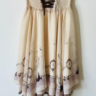 axes スカート フリーサイズ