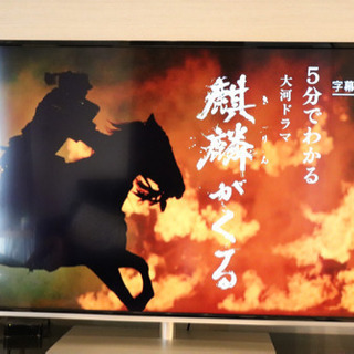 TOSHIBA REGZA 65J7 デジタルハイビジョン液晶テレビ