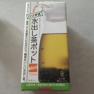 ☆新品☆ハリオ式 水出し茶ポット