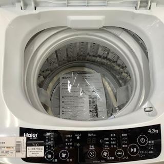 【状態考慮につき大特価】全自動洗濯機 Haier 4.2kg J...