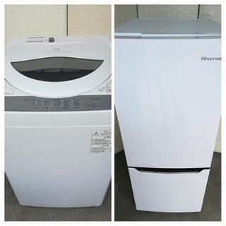 【送料・設置無料】高年式セット⭐東芝洗濯機5kg+ハイセンス冷蔵...