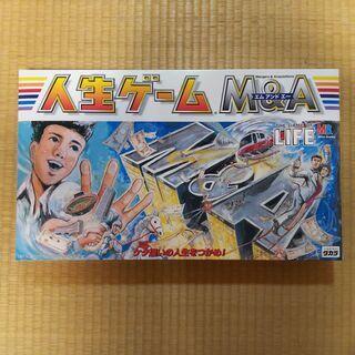新品 人生ゲーム ホリエモンバージョン M&A ボードゲーム レ...