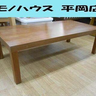 ドウシシャ ローテーブル 幅120×奥行60×高37cm  LT...