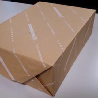 【終了】コピー用紙A4変形 1000枚