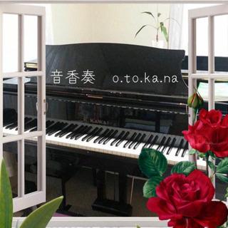 7月 単発 ピアノ対面レッスン♪