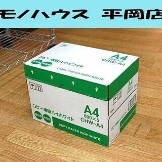 新品 コピー用紙 A4サイズ ハイホワイト 500枚×5 中性紙...