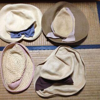 帽子 レディース 女性用 9セット