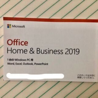 Microsoft Office Home & Busin…