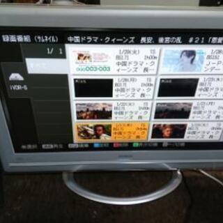 日立液晶テレビ UT32-HV700W  2009年製