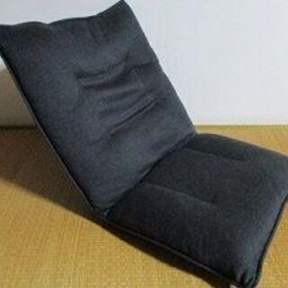 [交渉中]リクライニング座椅子あげます
