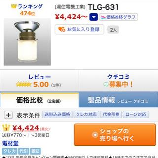 タキズミ LED電球