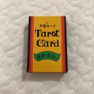 予言カード