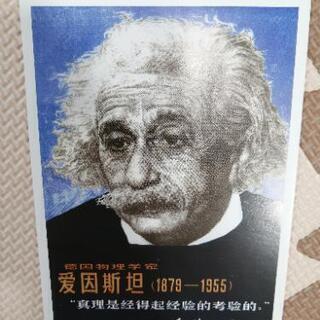 【更新(値下げ)】上海ポスター博物館!はがきセット