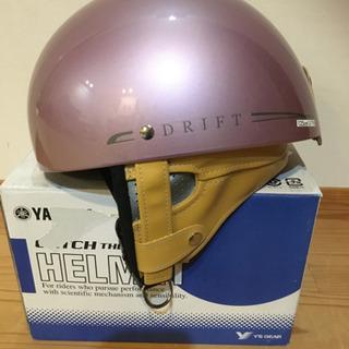 決定 新品 未使用 ヤマハ ヘルメット