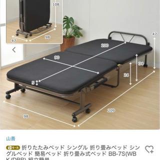 折りたたみ式 シングルベッド