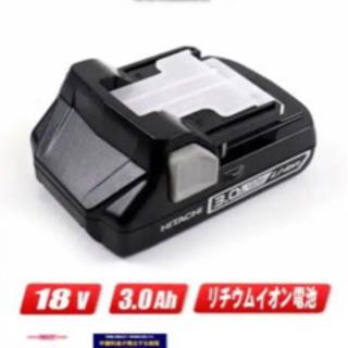 【ネット決済・配送可】日立 18v 3A  バッテリー 薄型軽量...