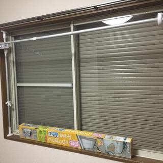 【受付中・訳有り】窓 突っ張り 物干し