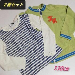 ロンTシャツ ジャンパー 130 〓nu 〓