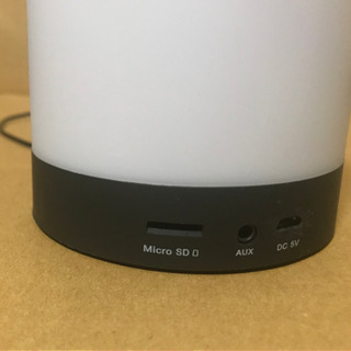 Bluetooth スピーカー - 家電