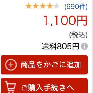 受渡し確定済み【未開封】バスタオル 1束10枚を1000円 4束あります。④ - 家電