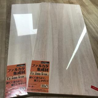 集成材/木材/DIY  2枚