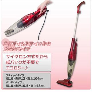 【掃除機 2WAYスティッククリーナー ローズメタリック ZC-SS24(R)  - 売ります・あげます