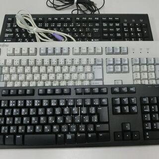 ◆お引取り限定/三重県◆ 中古 USBキーボード 3個セット(有...