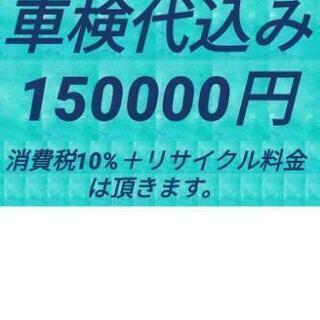 ダイハツ・ムーブ❗平成19年❗車検無しです!4躯になります❗