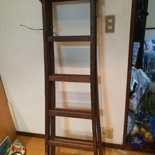 木製はしご 昭和