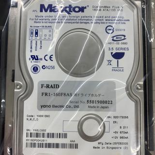 お譲り!160GB maxtor diamondplus9…