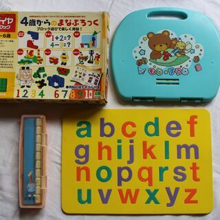 ★お値下げ!★【知育おもちゃセット】★ひらがな・カタカナ・アルフ...