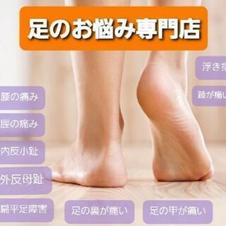 【足のお悩み専門店】9歳までの足育!足から治すスポーツトレーナー...