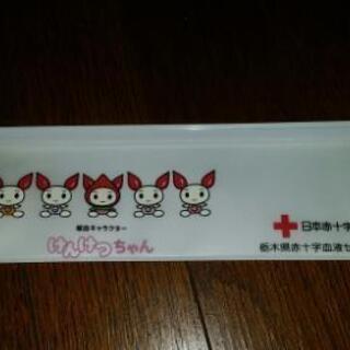日本赤十字社 けんけつちゃんペンケース