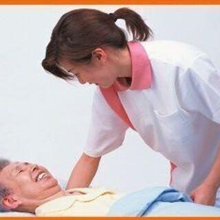体に痛みやしびれがあるご高齢者、介護を受けている方、障がいがある...
