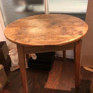 ヴィンテージ風丸テーブル