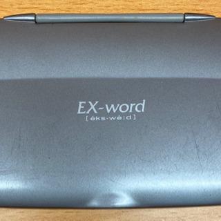 カシオ 電子辞書 エクスワード XD-E55 CASIO EX-...
