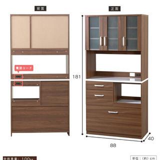 アイリスオオヤマ  食器棚 キッチンボード