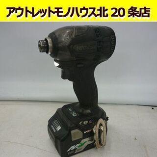 コードレスインパクトドライバ 日立工機 WH36DA 充電式イン...