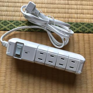 電源タップ 延長コード