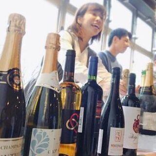 【当日まで募集中】12月6日の京都ワイン会のボランティアス…