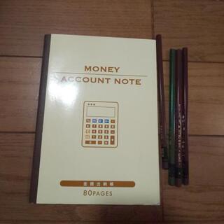 【決定しました!!】金銭出納帳と鉛筆、メモ帳