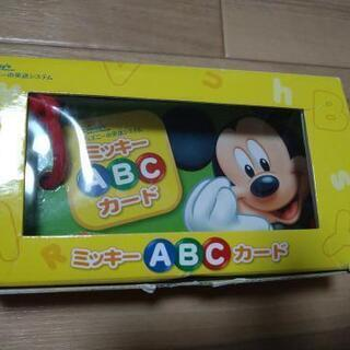 ミッキー ABCカード