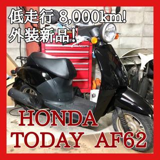 ☆安心の点検整備.動画☆ホンダ ディオFi AF68☆低走行な良...
