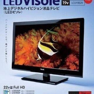 Unitech Visole 22型 液晶テレビ LCU2202...